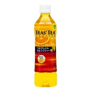 Teas_tea_3