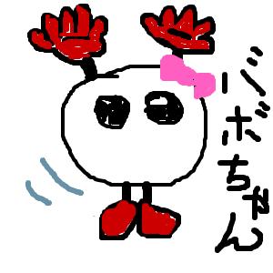 Cocolog_oekaki_2010_03_10_12_49