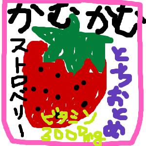 Cocolog_oekaki_2010_03_25_20_00